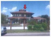 ที่ดินพร้อมสิ่งปลูกสร้างหลุดจำนอง ธ.ธนาคารกรุงไทย นครราชสีมา อำเภอบัวใหญ่ ตำบลบัวใหญ่