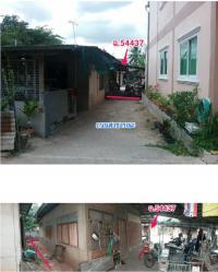 ที่ดินพร้อมสิ่งปลูกสร้างหลุดจำนอง ธ.ธนาคารกรุงไทย นครราชสีมา โนนสูง โนนสูง