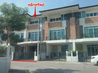 ทาวน์เฮ้าส์หลุดจำนอง ธ.ธนาคารกรุงไทย นครราชสีมา เมืองนครราชสีมา ปรุใหญ่