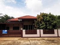 บ้านหลุดจำนอง ธ.ธนาคารทหารไทย นครราชสีมา หนองบุญมาก -
