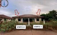 บ้านแฝดหลุดจำนอง ธ.ธนาคารอาคารสงเคราะห์ นครราชสีมา โนนไทย โนนไทย